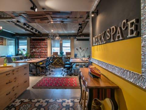 מרקספייס דרך בגין - Merkspace Derech Begin - חלל עבודה בתל אביב
