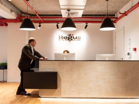 ריג'ס נצרת - Regus Nazareth - חלל עבודה בנצרת