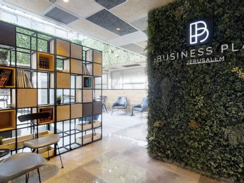 חדר ישיבות בביזנס פלייס ירושלים - Business Place Jerusalem - חלל עבודה בירושלים