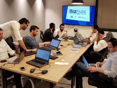 עמדה באופן ספייס בביזמקס ירושלים - Bizmax - חלל עבודה בירושלים