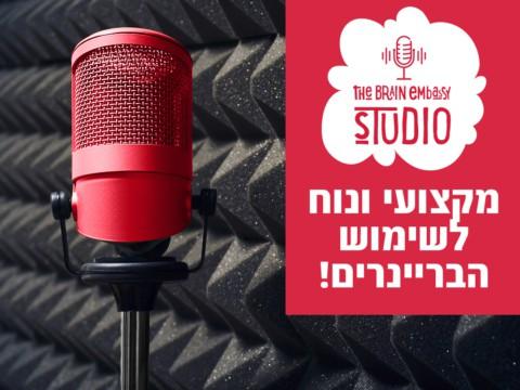 master 54 podcast room facebook 1080x1080 1
