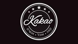 קקאו לוגו