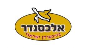 אלכסנדר בירגארדן לוגו