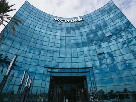 wework herzliya office ווי וורק הרצליה